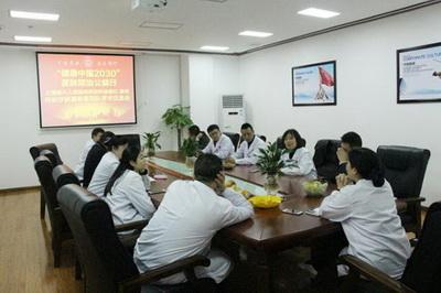 """""""健康中国2030""""皮肤防治公益行"""